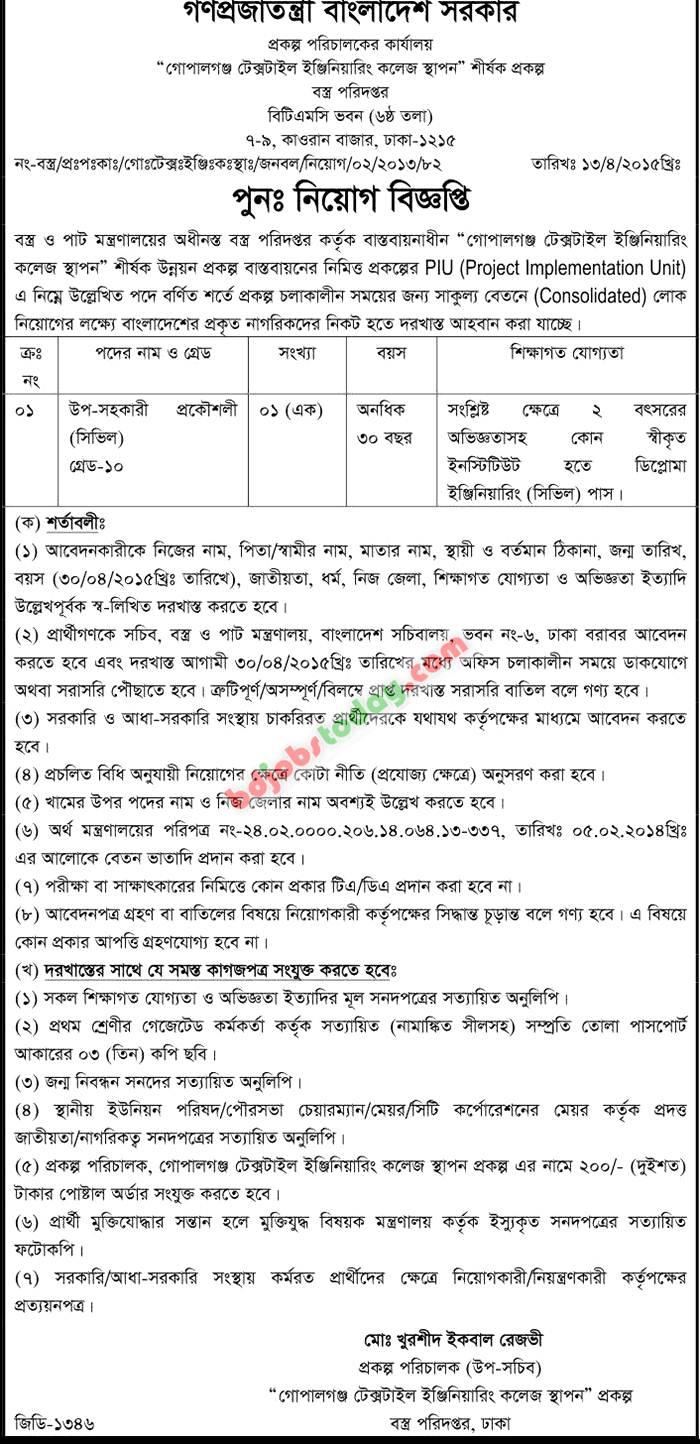 application development associate salary in accenture