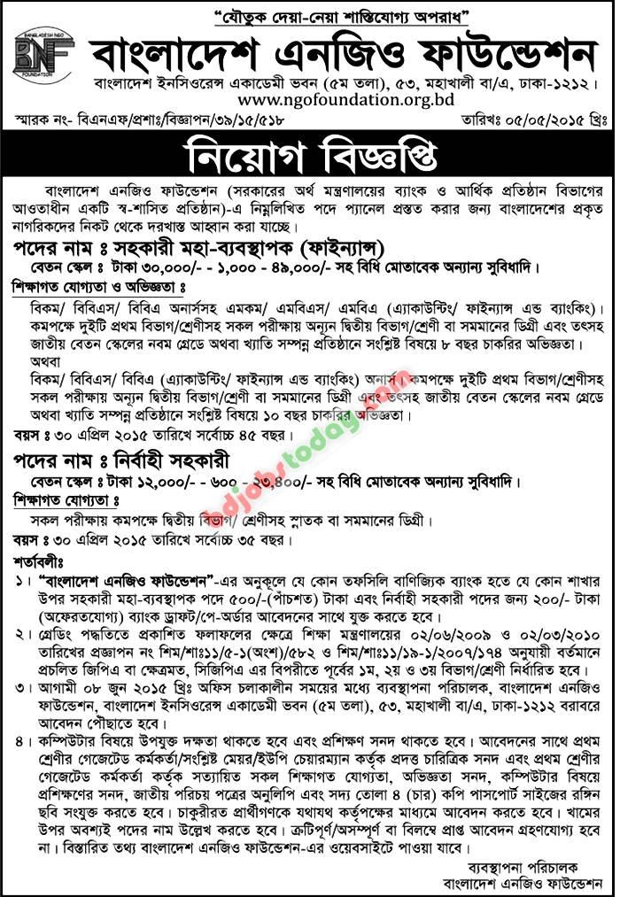 bank and ngo in bangladesh Bangladesh air force বিমানসেনা  a national level ngo based in dhaka  ific bank limited direct sales executive (liability) .