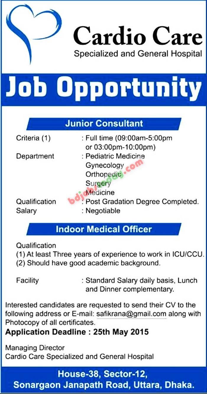 cardio care specialized and general hospital   u0026quot junior consultant  orthopedics  u0026quot  jobs