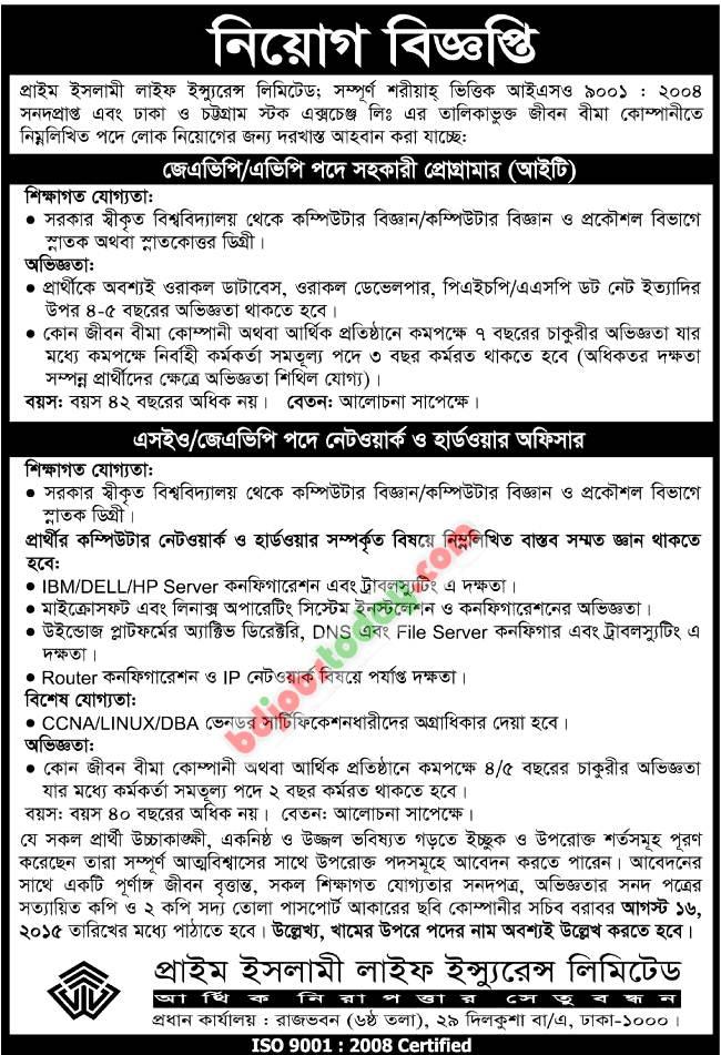 life insurance in bangladesh The insurance industry in bangladesh, key trends the the insurance industry in bangladesh, key trends and opportunities to 2018 bangladesh - life insurance.