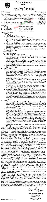 Chittagong University jobs