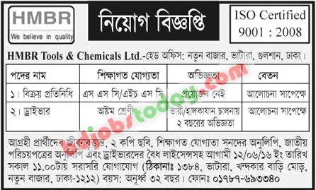 hmbr bangladesh Ot nurse will be responsible in looking after the functional activities of operation nurse hmbr group kasba, brahmanbaria, bangladesh age 25 to 30 year(s) candidates must have to be registered at bangladesh nursing council (bnc) at least 5 years of experience as ot nurse in any.