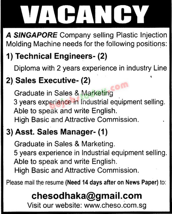 ROADSHOW SALES REP (ATTRACTIVE SALARY PACKAGE + JOINING BONUS) The Advertiser. We are seeking for highly motivated individual with a passion to drive sales.