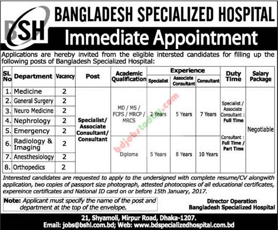 Bangladesh Specialized Hospital jobs