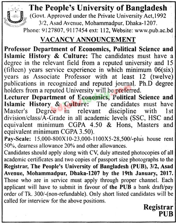 The Peoples University of Bangladesh jobs