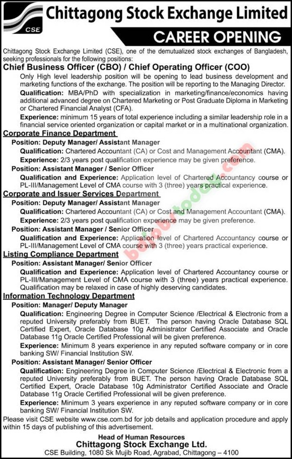 Chittagong Stock Exchange Ltd -CSE jobs