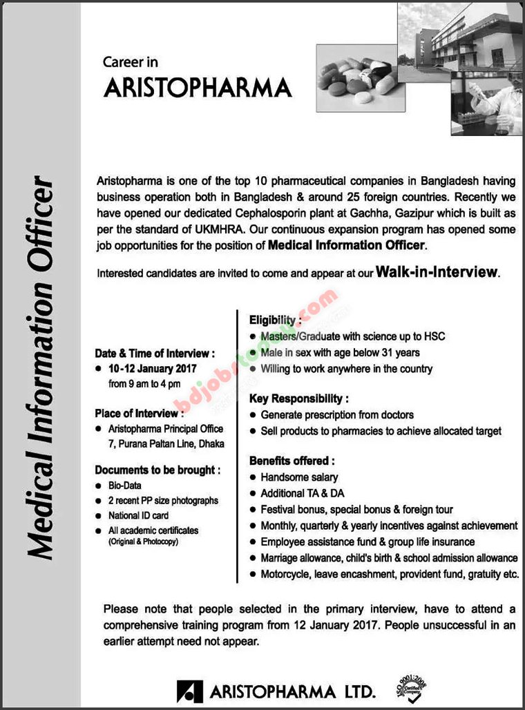 ARISTOPHARMA Ltd jobs