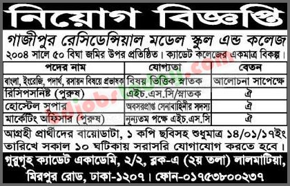 Gazipur Residential Model School & College jobs