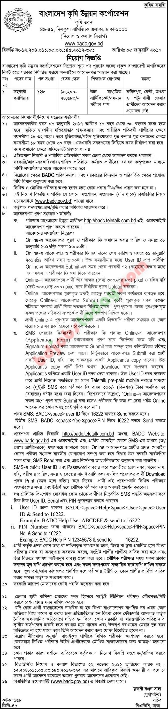 Bangladesh Agricultural Development Corporation -BADC jobs