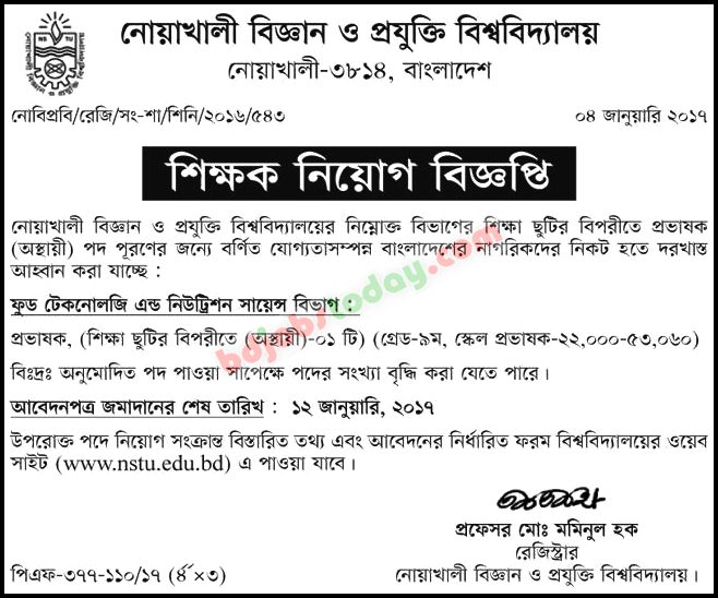 Noakhali Science and Technology University-NSTU jobs