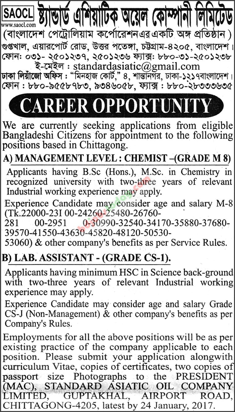Standard Asiatic Oil Company Limited jobs