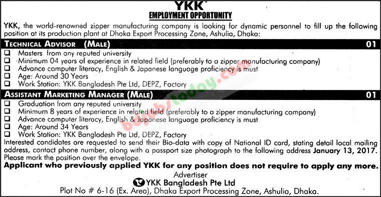 YKK Bangladesh Pte Ltd jobs