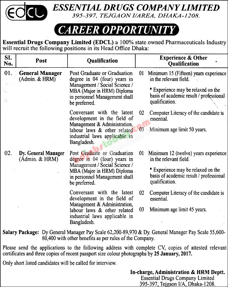 Essential Drugs Company Limited jobs