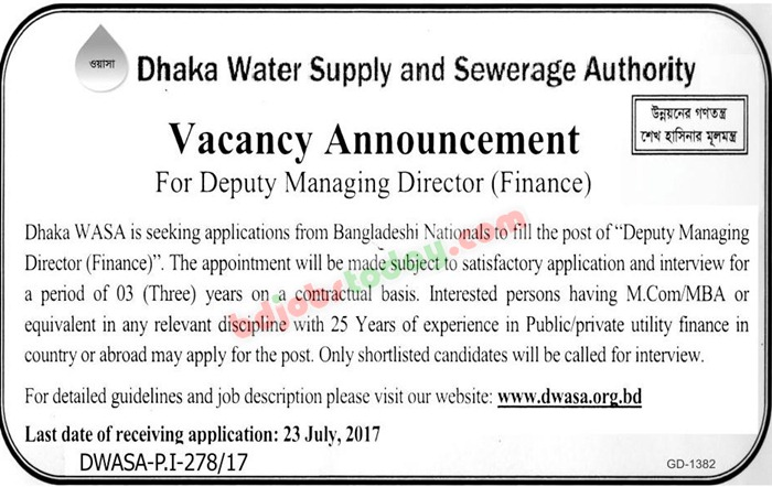 Dhaka Water Supply and Sewerage Authority -WASA jobs