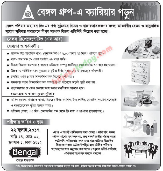 Bengal Group jobs