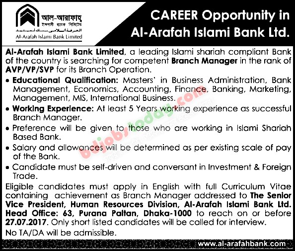 Al-Arafah Islami Bank Limited jobs