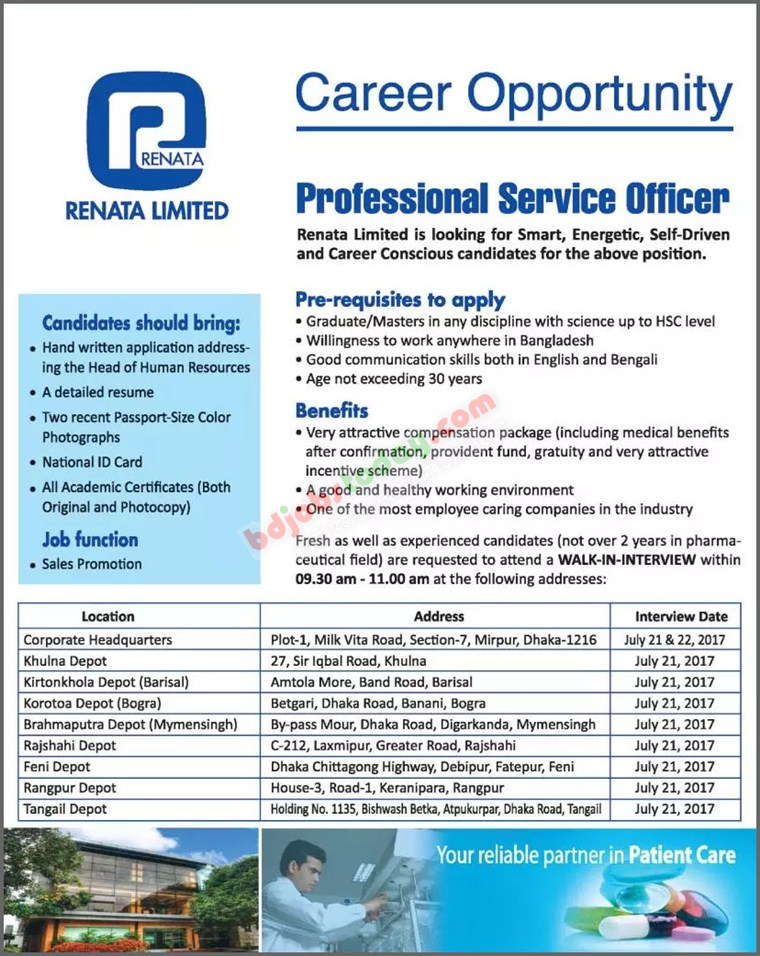 Renata Limited jobs