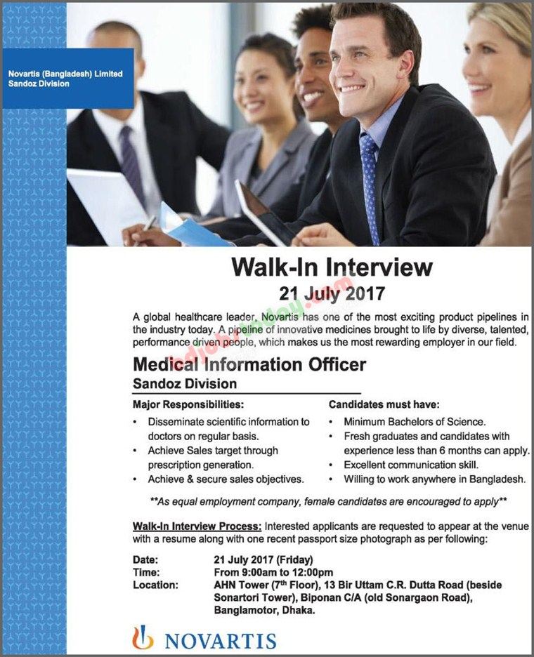 NOVARTIS (Bangladesh) Limited jobs
