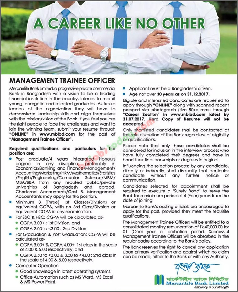 Mercantile Bank Limited jobs