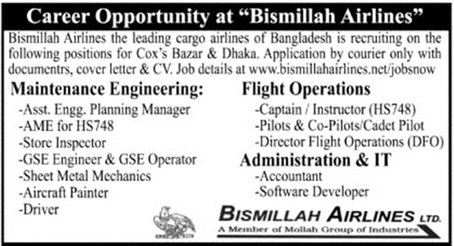 Bismillah Airlines Limited jobs