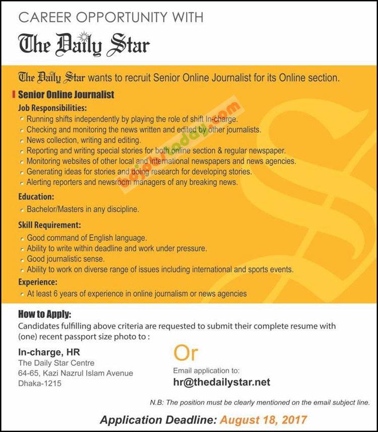 The Daily Star jobs