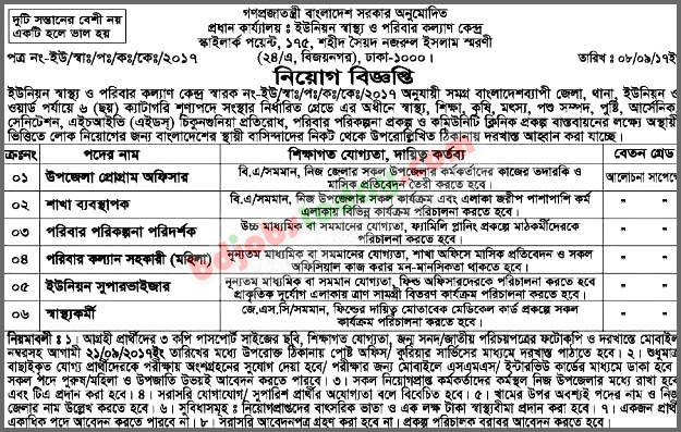 Union Health & Family Planning Center jobs