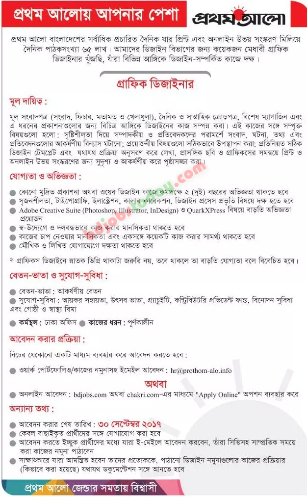 The Daily Prothom Alo jobs