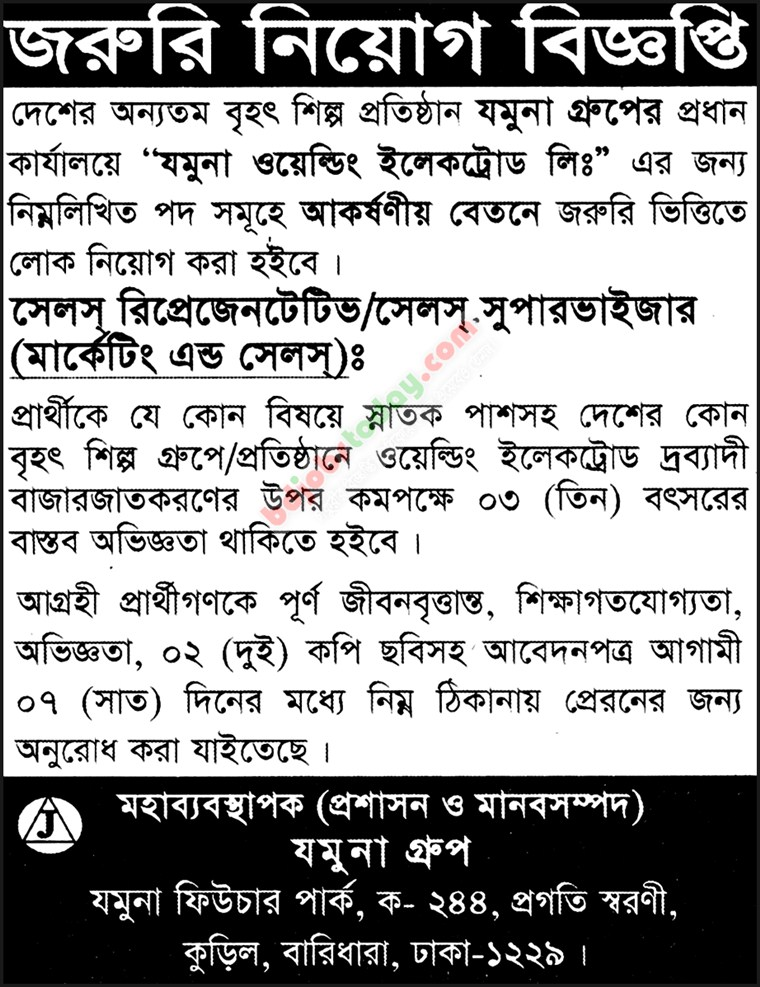 Jamuna Welding Electrode Limited jobs