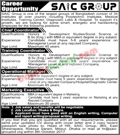 SAIC Group jobs