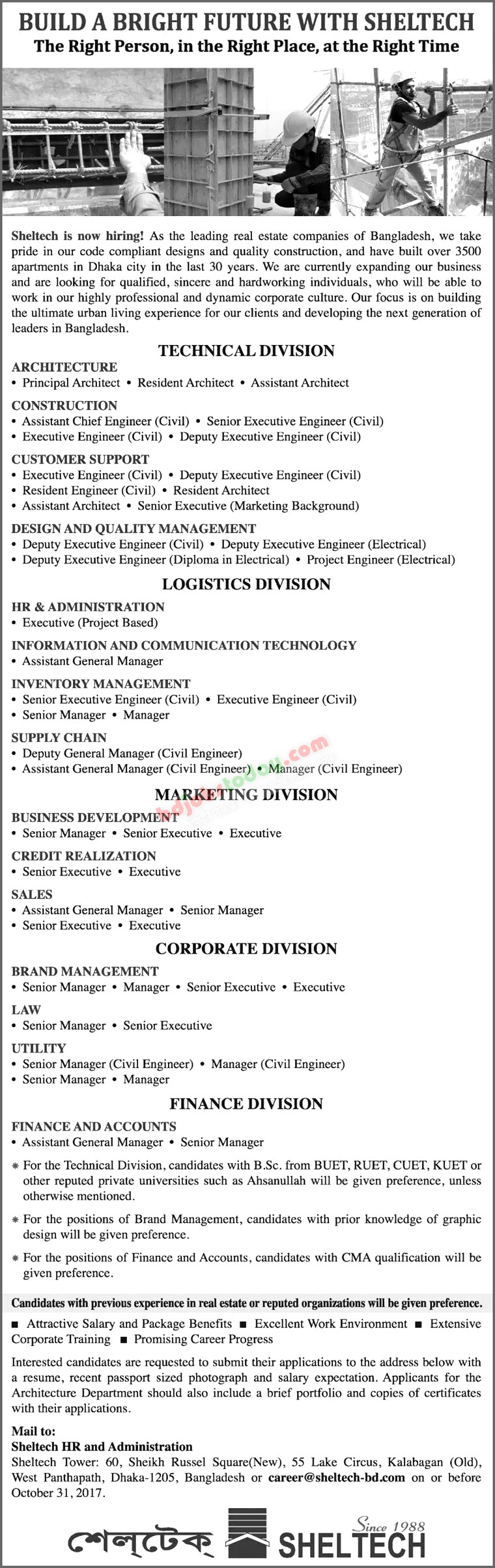 Sheltech Engineering Ltd jobs