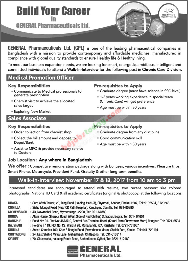 General Pharmaceuticals Ltd jobs