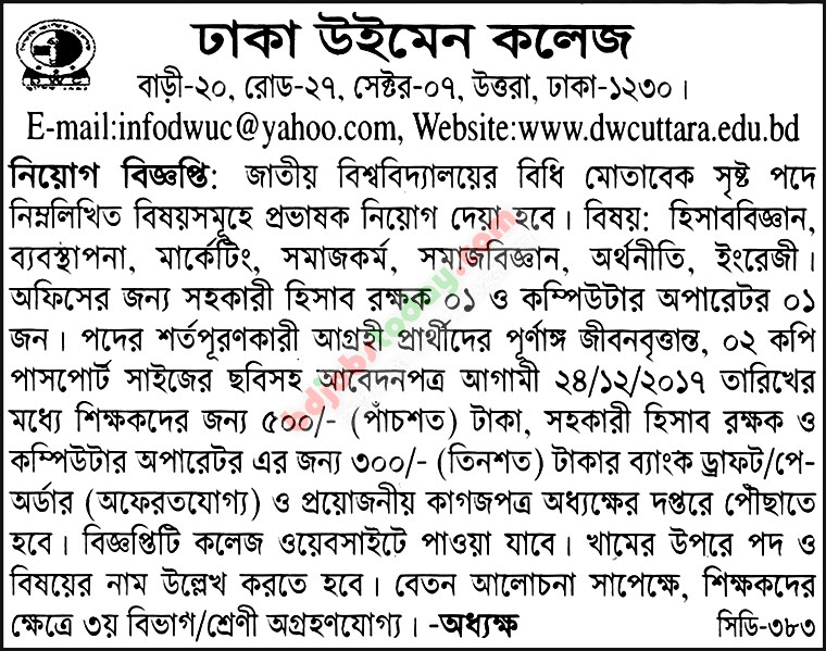 Dhaka Women College jobs