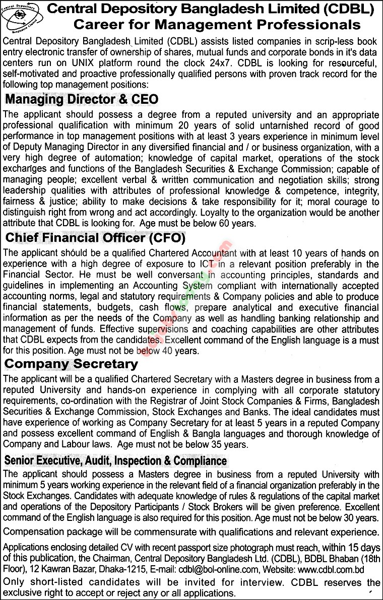 Central Depository Bangladesh Ltd (CDBL) jobs