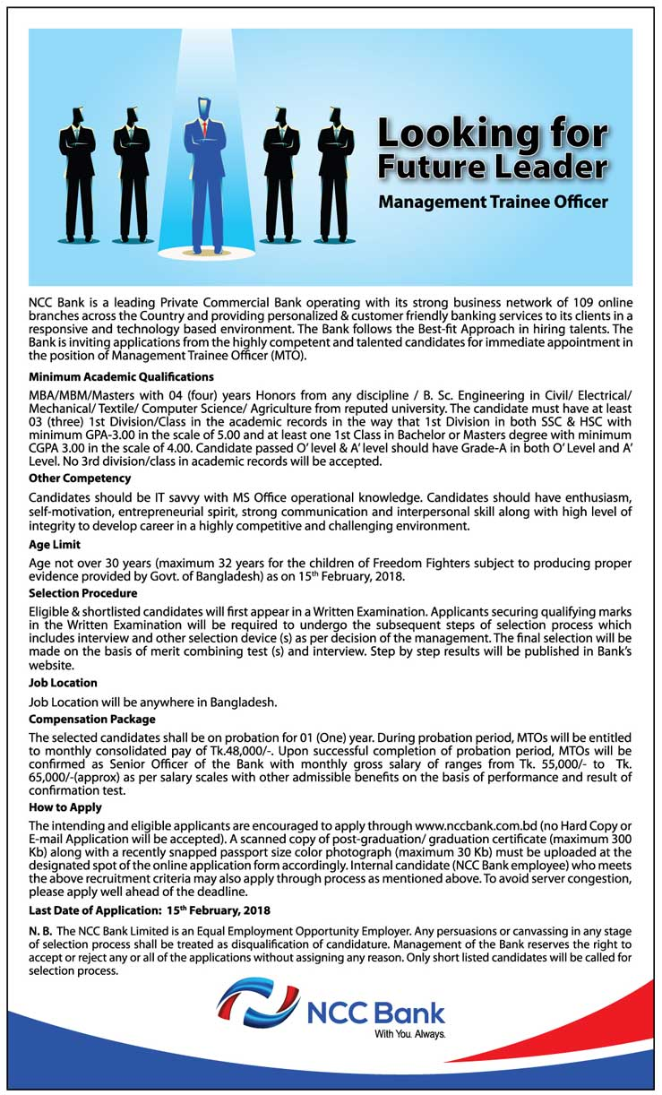 NCC Bank Ltd jobs