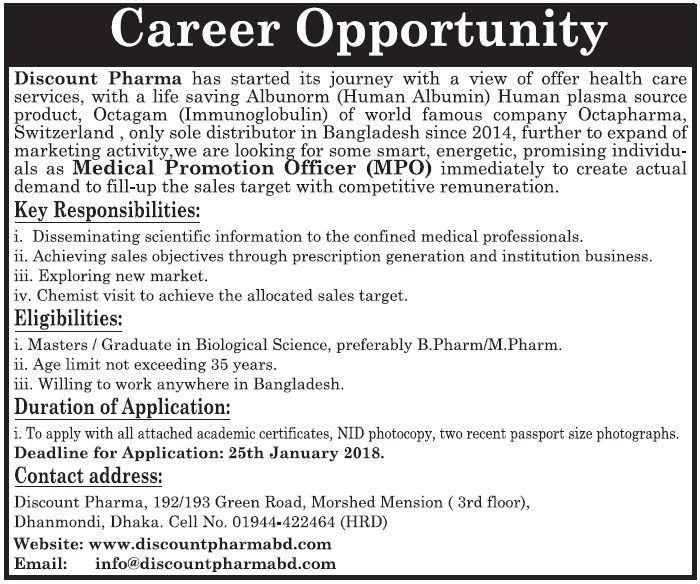 Discount Pharma jobs