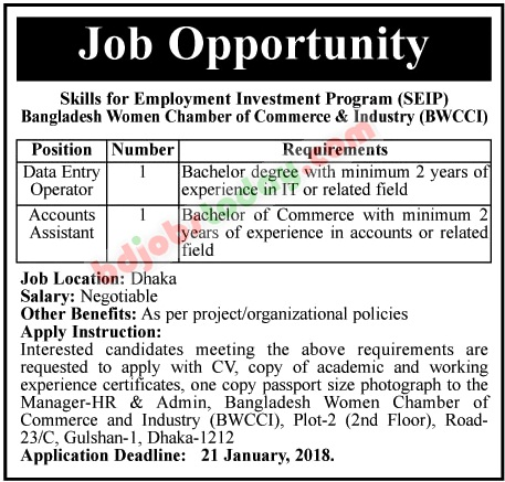 Bangladesh Women Chamber of Commerce and Industry (BWCCI) jobs