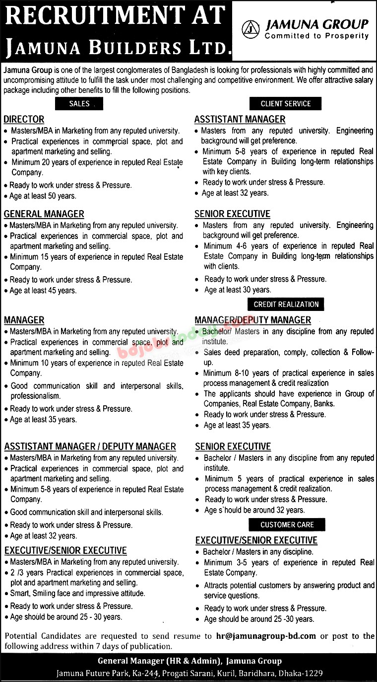 Jamuna Group jobs