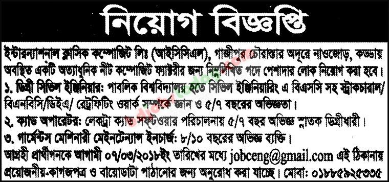 CAD Operator Job Bangladesh : Mobile Version
