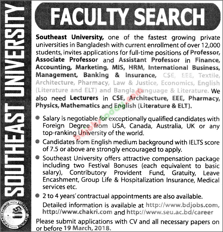 Southeast University jobs