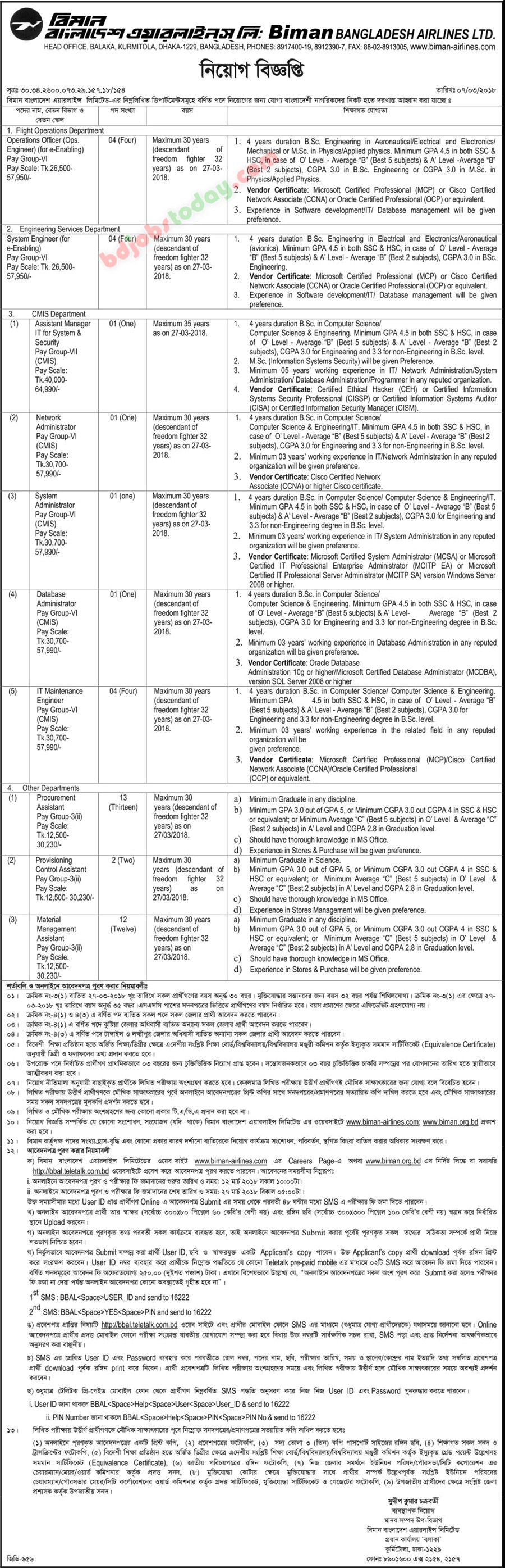 Biman Bangladesh Airlines Ltd jobs