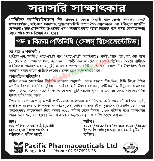 Pacific Pharmaceuticals Ltd jobs