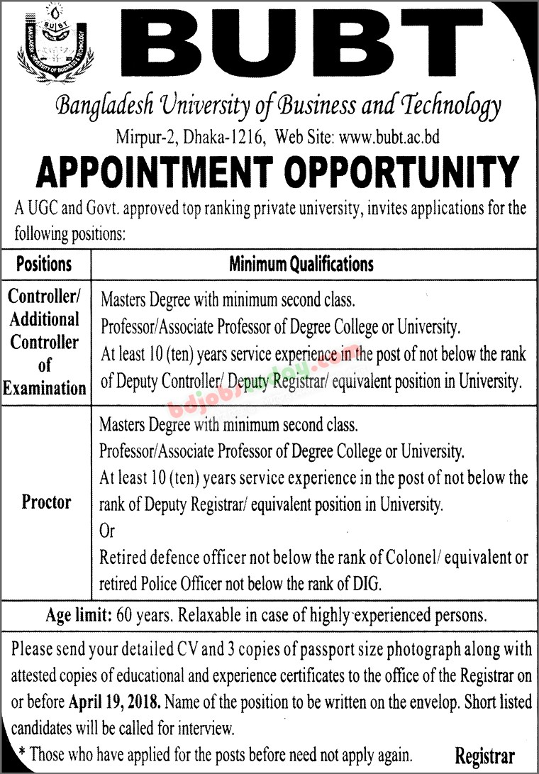 Bangladesh University of Business and Technology -BUBT jobs