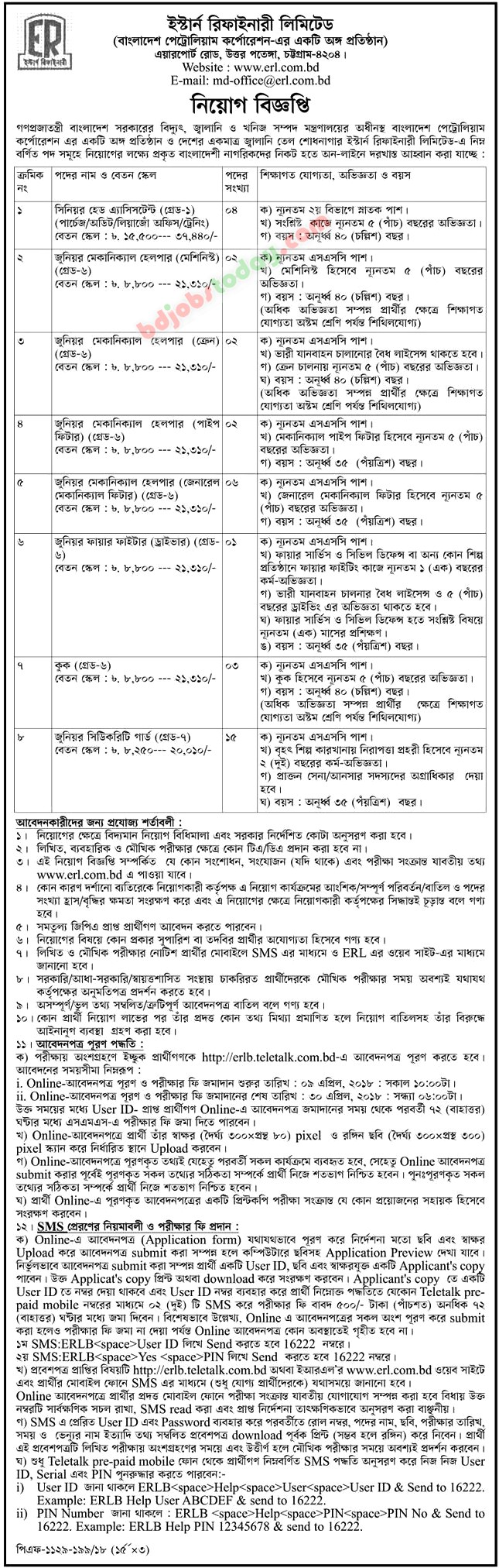 Eastern Refinery Limited jobs