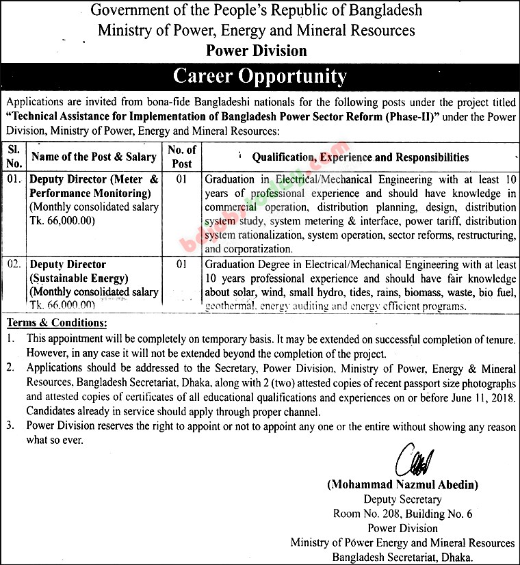 Ministry of Power, Energy and Mineral Resources jobs