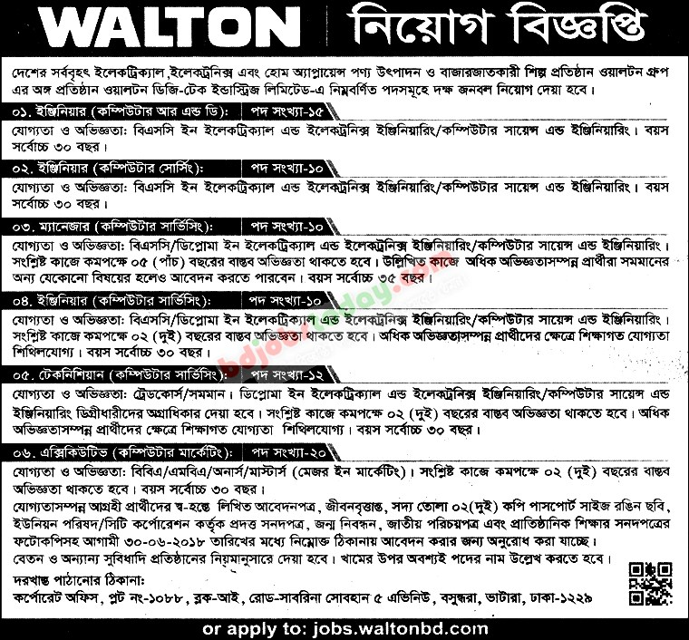 Walton Group jobs