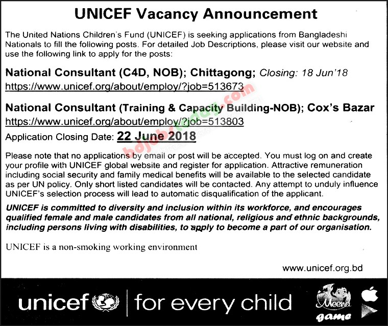 UNICEF Bangladesh jobs