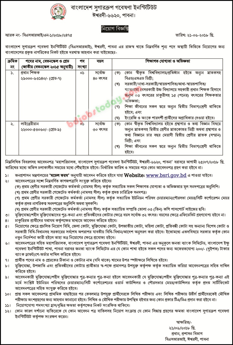 Bangladesh Sugarcrop Research Institute jobs
