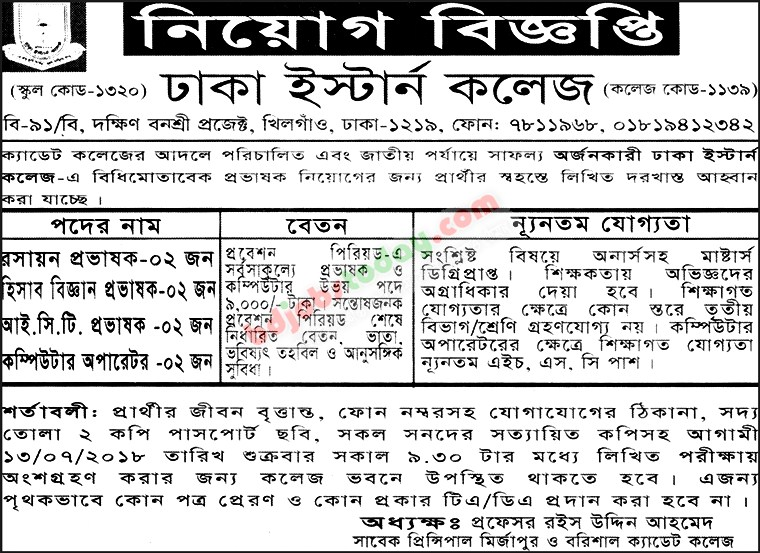 Dhaka Eastern College jobs