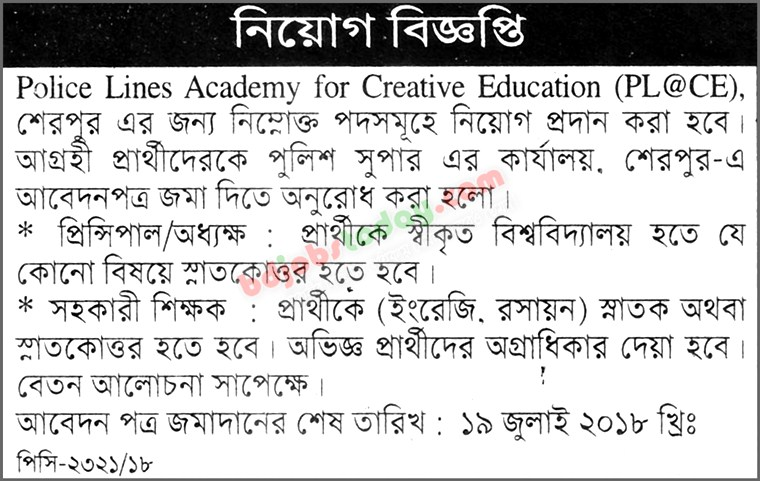 Police Lines Academy for Creative Education (PL@CE) jobs
