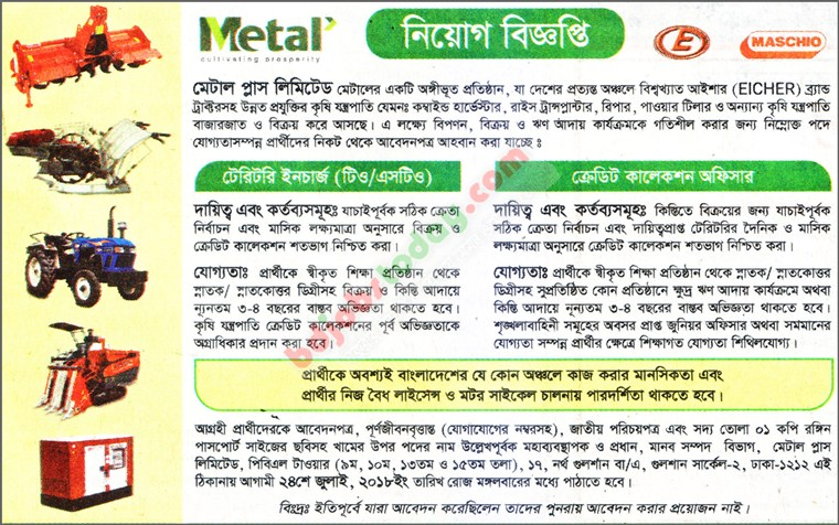 Metal Plus Ltd jobs